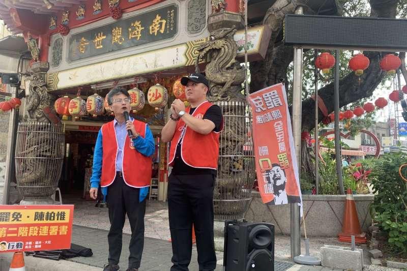 反萊豬醫師蘇偉碩(左)赴沙鹿聲援「刪Q行動」,對成案相當有信心。媒體人陳揮文則認為,成敗關鍵在於國民黨台中顏家是否動起來支持。(資料照,刪Q總部提供)