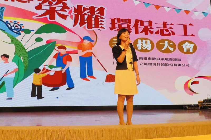 高雄市環保局張瑞琿局長致詞環保志工表揚大會。(圖/高雄市環保局提供)