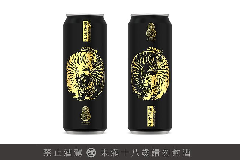 臺虎精釀與老虎牙子共同推出全新酒款「虎虎蔘風激能啤酒」。(圖片提供:臺虎精釀)