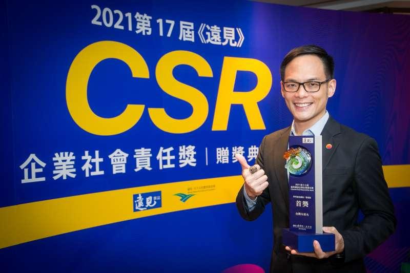 台灣大哥大於遠見CSR獎屢創佳績,今年三度蟬聯拿下ESG綜合績效電信業組「首獎」。(圖片提供: 台灣大哥大)
