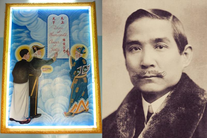 在越南還就真的有一個神奇宗教,將孫中山列為教中得道的聖仙。(圖/取自維基百科)