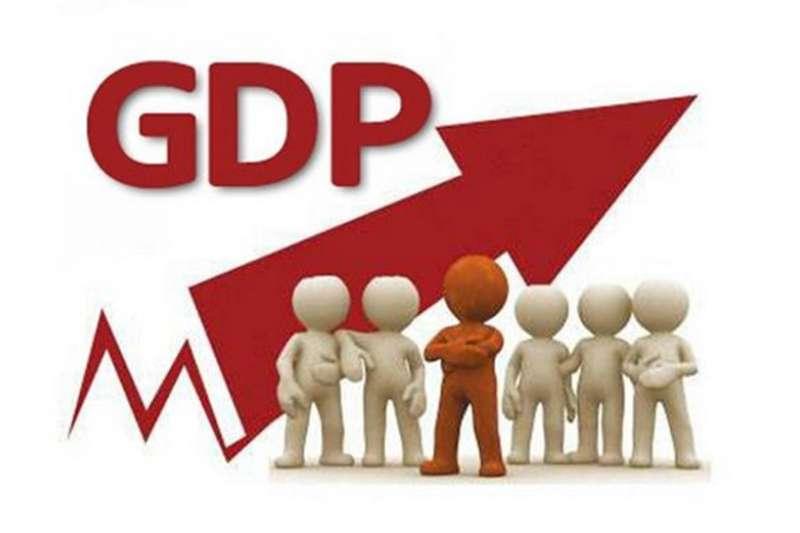 作者指出,GDP意味著經濟繁榮、國家強盛,然而台灣GDP增長,民眾收入水平生活質量實際上卻沒有同步上漲,反造成社會貧富急劇分化、幸福指數下降。(姚志軒提供)