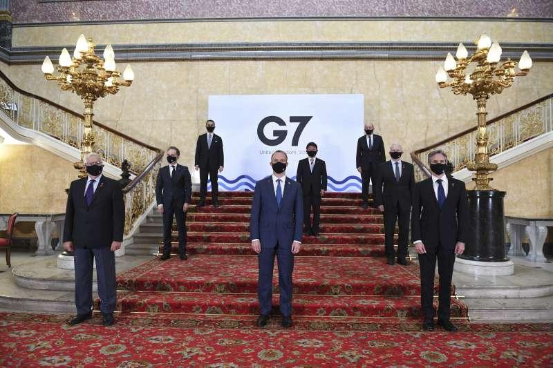 2021年5月3至5日,七大工業國(G7)舉行實體外長會議(AP)