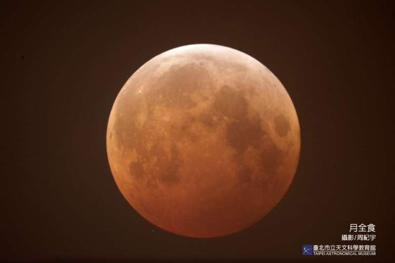 5月26日適逢年度最大滿月又將發生月全食,台灣各地於當日傍晚將可見到暗紅色的大滿月!(圖/台北市立天文館提供)