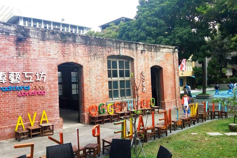 歷史建築「新莊原興直公學校舊校舍」外觀。(圖/新北市文化局提供)
