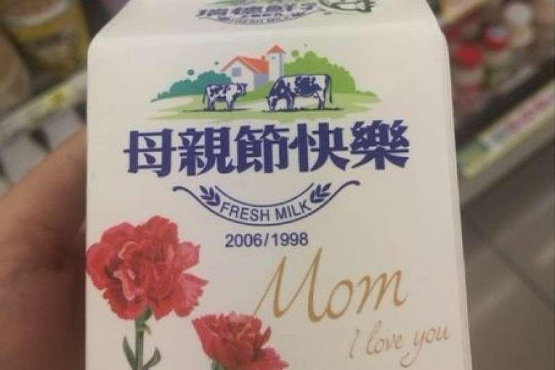網友驚訝表示現在的超商連「母親節快樂」都可以賣。(圖/業者提供)