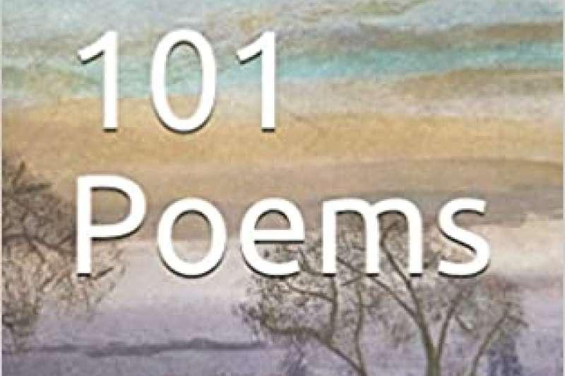蘇格蘭老爺爺麥卡洛克的詩集《101首詩》(取自www.amazon.com)