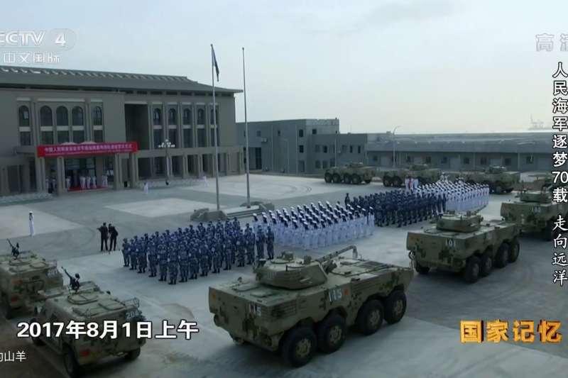 中國人民解放軍駐吉布提保障基地(取自網路)
