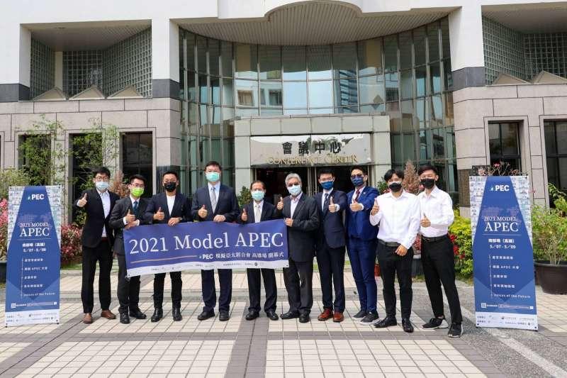 2021年5月7日,亞太青年協會主辦Model APEC,首次巡迴3城市的活動在高雄揭開序幕(亞太青年協會提供)