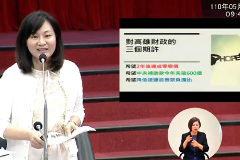 高雄市議員陳麗娜針對高市財政進行質詢。(圖/徐炳文翻攝)
