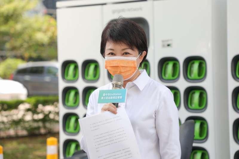 台中市長盧秀燕(見圖)10日出席台中GoStation第300站啟用記者會。(台中市政府提供)