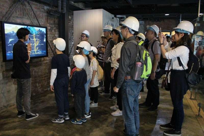 黃金博物館一日小館長本山五坑礦區巡查(示意圖)。(圖/黃金博物館提供)