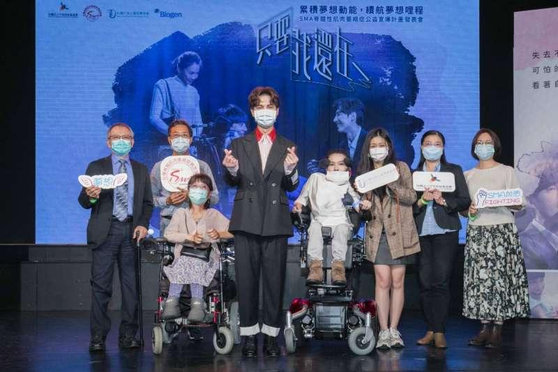 SMA疾病宣導主題曲演唱人陳勢安與財團法人罕見疾病基金會、台灣脊髓性肌肉萎縮症病友協會、社團法人台灣生命之窗慈善協會代表一同為SMA病友加油。