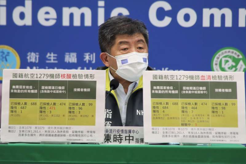中央流行疫情指揮中心也發布指引,呼籲民眾若接觸確診個案該做好多項準備。圖為指揮官陳時中。(資料照,中央流行疫情指揮中心提供)