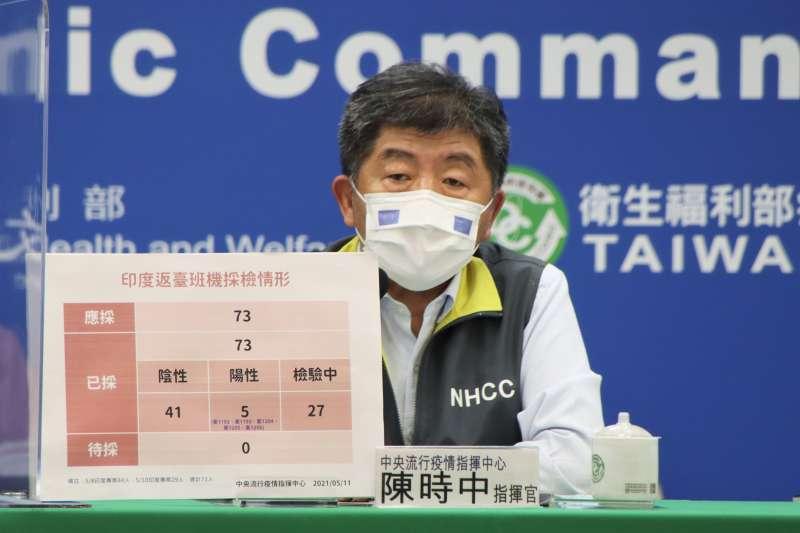 一年防守破功,中央防疫指揮官陳時中宣布「國內正式進入社區感染」。(疫情指揮中心提供)