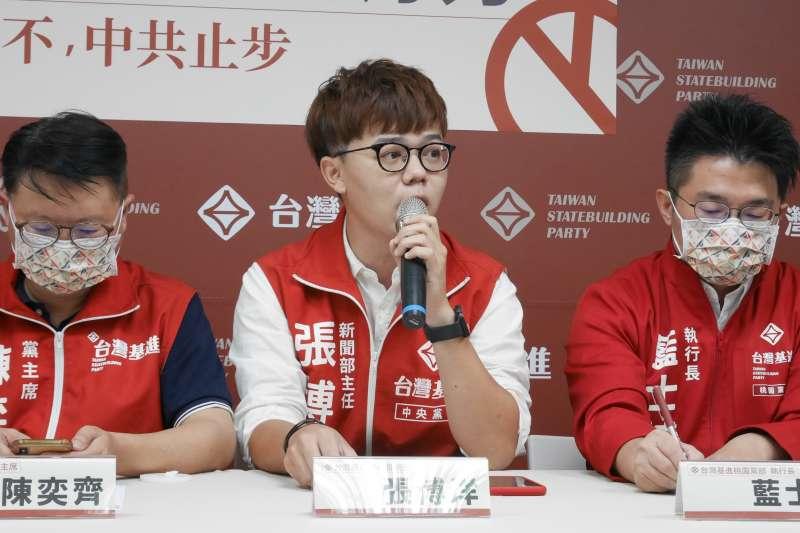台北市議員苗博雅一席「全台縣市陪雙北坐牢」言論引發爭議,台灣基進新聞部主任張博洋發文力挺。(資料照,台灣基進提供)