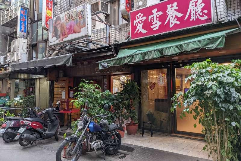 20210512-萬華大消毒,三水街茶室。(顏麟宇攝)