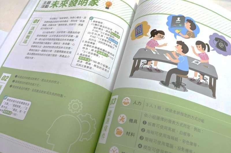 國中小教科書核算下來每頁相當只給出版社印製費用,但卻要求知識、美感跟內容,這些成本都要出版社吸收,更何況還要提供備課教材給老師。(圖/陳逸群)