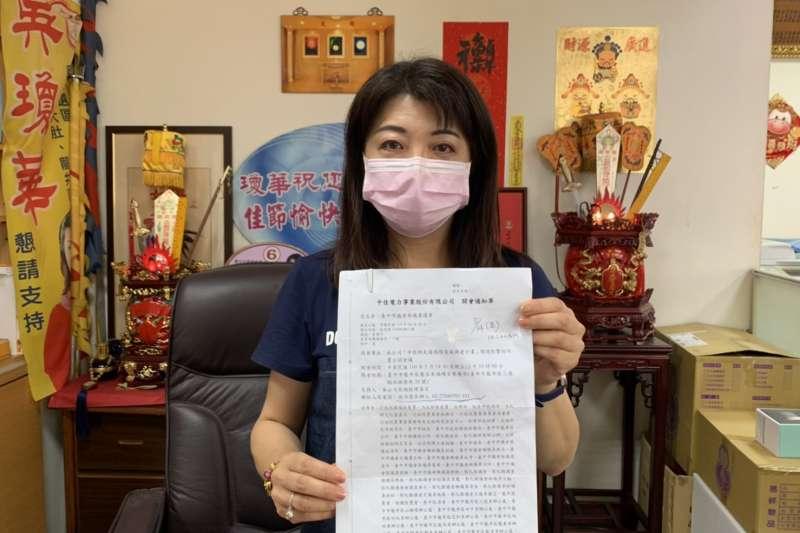 台中市議員吳瓊華指出,台中龍井卻有1場興建火力發電廠的大型公聽會硬要辦。(吳瓊華提供)