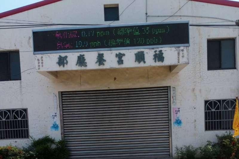 20210513-台中市議員吳瓊華拿出公聽會場地照片,質疑密閉空間擠進上百人,如何落實防疫。(吳瓊華提供)