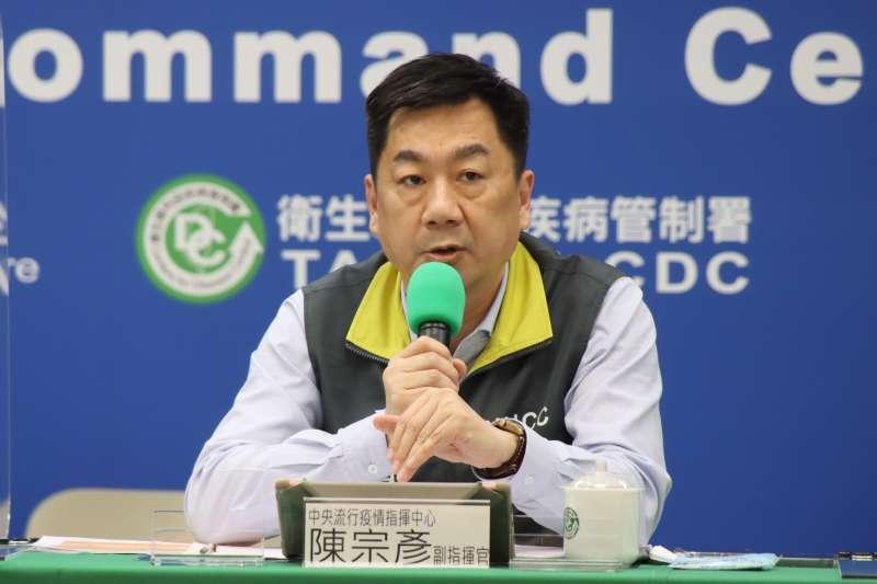 全國防疫措施21日記者會,副指揮官陳宗彥。(資料照,指揮中心提供)