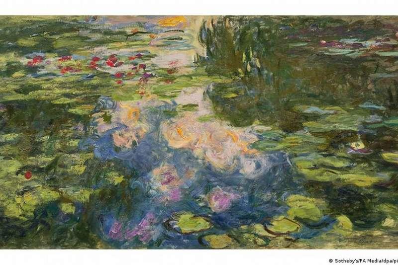 印象派大師莫內一幅《睡蓮池塘》創下天價。(德國之聲中文網)