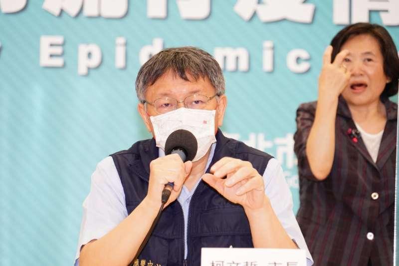 因應本土疫情,台北市政府15日召開防疫記者會,市長柯文哲出席。(北市府提供)
