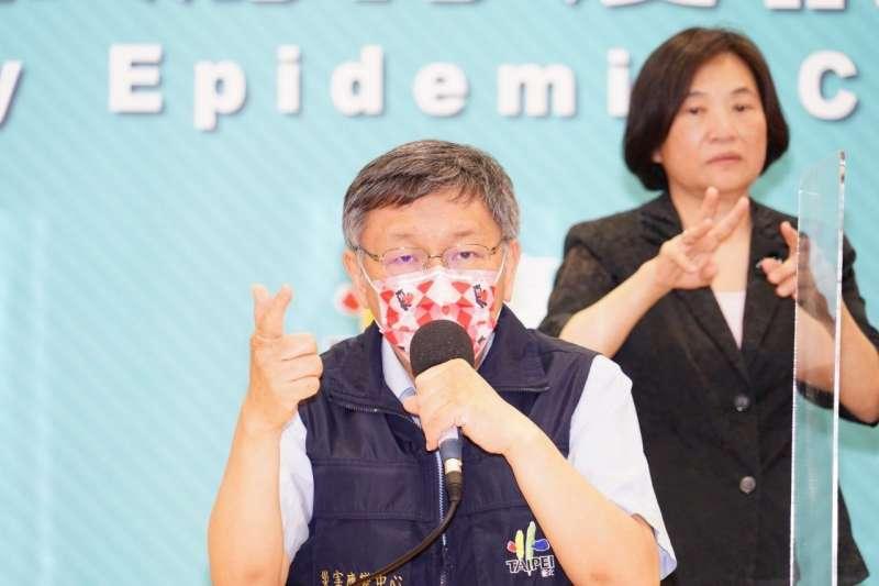 台北市長柯文哲(見圖)認為,在新冠肺炎確診人數破百的情況下,很難做有效疫調。(取自北市府網站)
