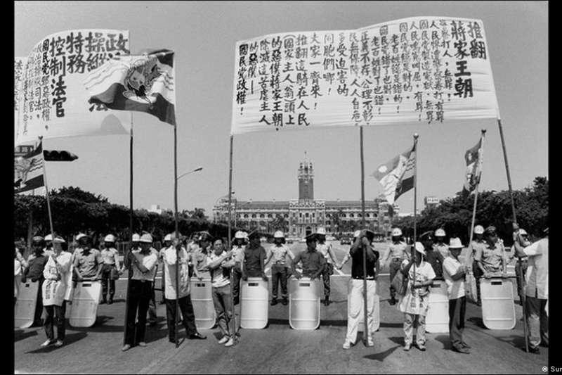 「台灣民主運動三十年」線上攝影展本周在德國開幕(DW)