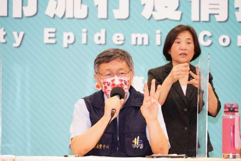 進入三級警戒,北市疫情連日增加,台北市長柯文哲16日下午舉行記者會,說明新措施。(台北市政府)