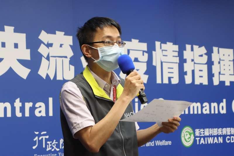 中央流行疫情指揮中心醫療應變組副組長羅一鈞說明,台北市5個相關採檢站,其中4個使用快篩,新北板橋則有1處快篩採檢站。(中央流行疫情指揮中心提供)