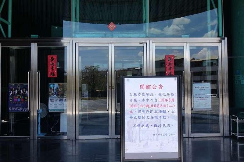 台中市政府宣布,即起至6月8日關閉所屬文化場館及圖書館等52處館舍。(圖/台中市政府)