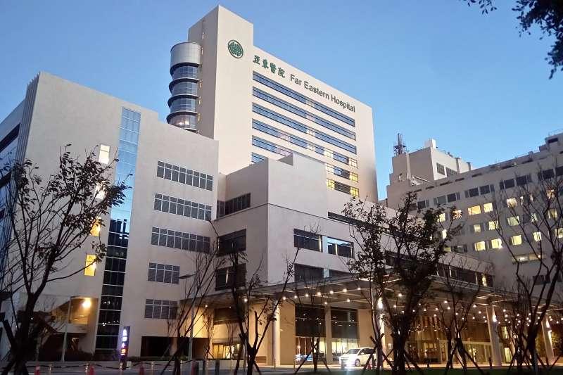 板橋亞東醫院。(圖/取自維基百科)