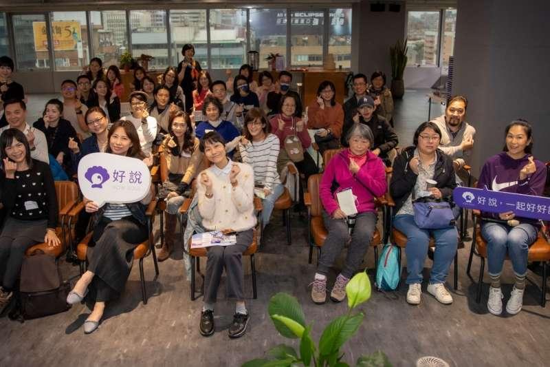 40+女人興起作自我品牌潮流,新女子網站「好說」鎖定姊姊的創作力。(圖片來源:好說)