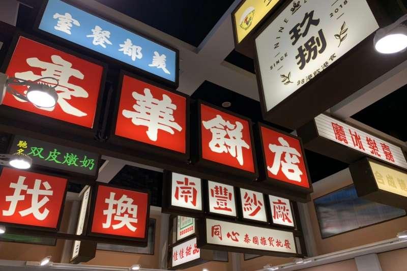 香港經濟貿易文化辦事處今年4、5月間舉辦的「香港任意門」巡迴展覽。(翻攝香港經濟貿易文化辦事處官網)