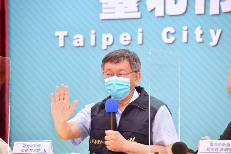柯文哲表示,確診案例不一定要住院,就在一個地方觀察。(台北市政府提供)