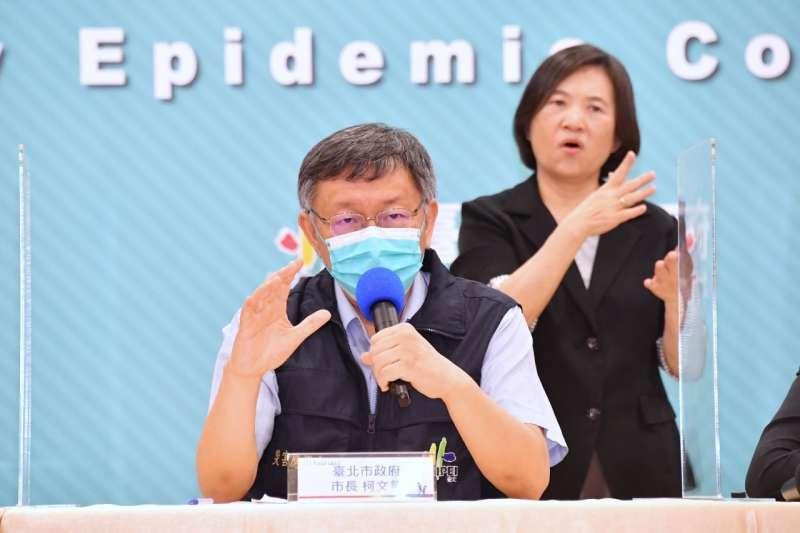台北市長柯文哲今(24)日在防疫記者會上表示,以科學角度來看,5月28日將會出現第3個波,要解封有困難。(資料照,台北市政府提供)