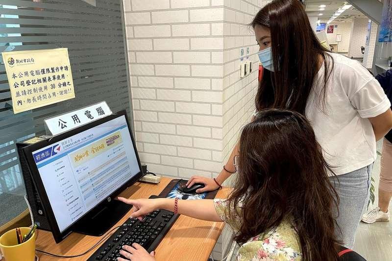 廠商業者可多以線上申辦或郵寄的方式提出申請,避免不必要的外出與接觸。(圖/新北市經發局提供)