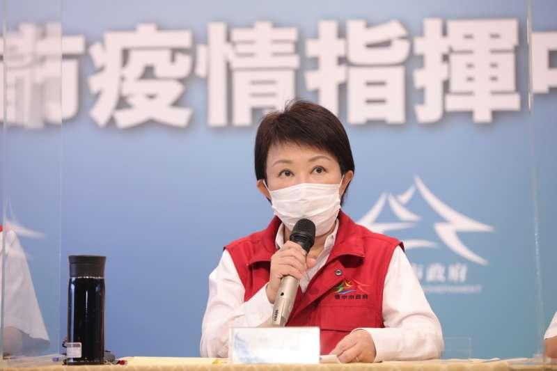 台中市長盧秀燕在下午的記者會中說明目前防疫作為。(圖/台中市政府)