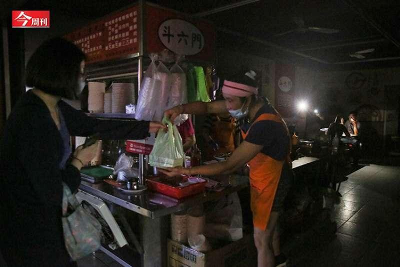 台灣一週內接連停電兩次,台電錯估備轉容量、台灣電網韌性不足,這些都有賴政府嚴肅回應。。(今周刊提供)