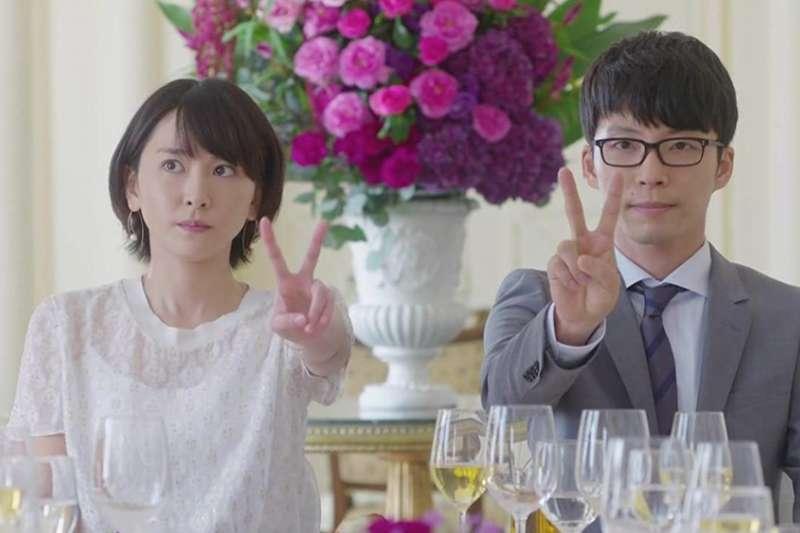 新垣結衣和星野源真的結婚了!(圖/取自imdb官網)