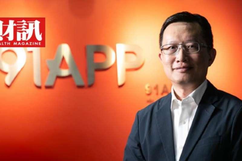 91APP透過自建的手機App和網站,解決了實體零售業與電商在整合過程中常見的痛點。圖為91APP董事長何英圻。(圖/陳俊松攝)