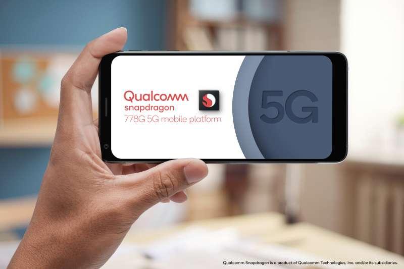 高通宣布推出Snapdragon 778G 5G行動平台