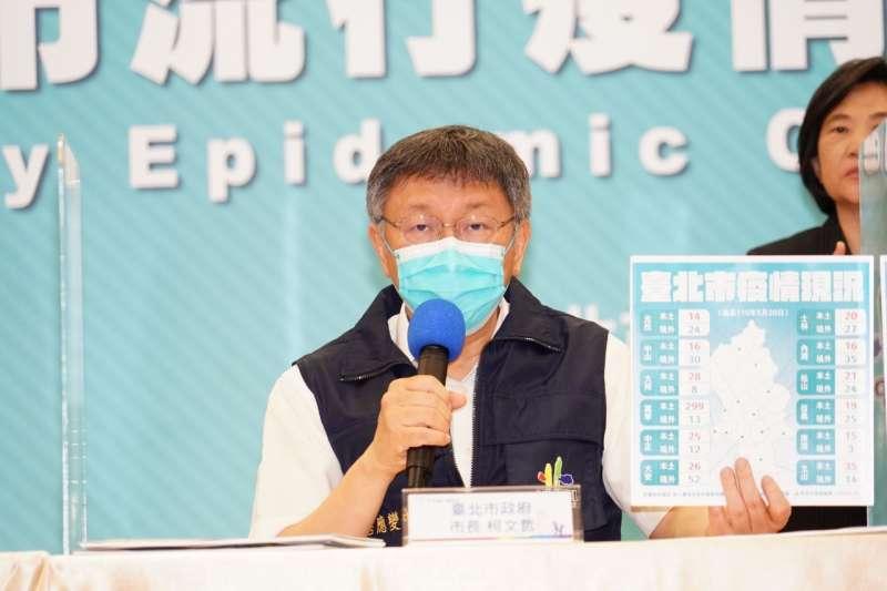 台北市長柯文哲22日主持北市防疫記者會,副市長黃珊珊與多位市府官員出席。(資料照,台北市政府提供)