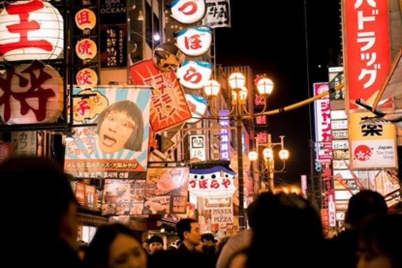 日本獨特的文化習慣,常讓外國人大嘆不可思議。(圖/取自Pexels)