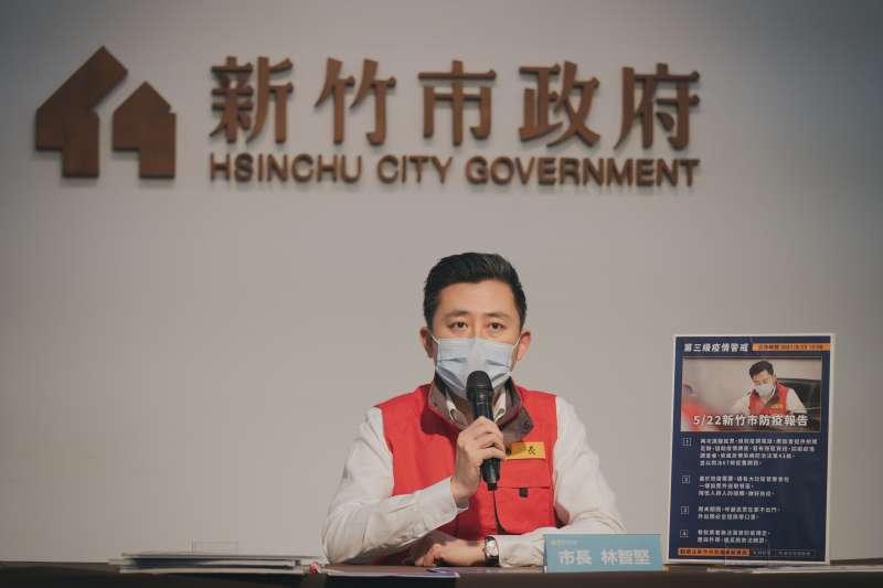 因應本土疫情,新竹市長林智堅22日針對疫調進行說明。(新竹市政府提供)
