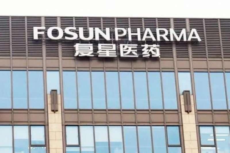 上海復星醫藥集團擁有德國BNT疫苗在大中華區的獨家代理權。(澎湃新聞網)