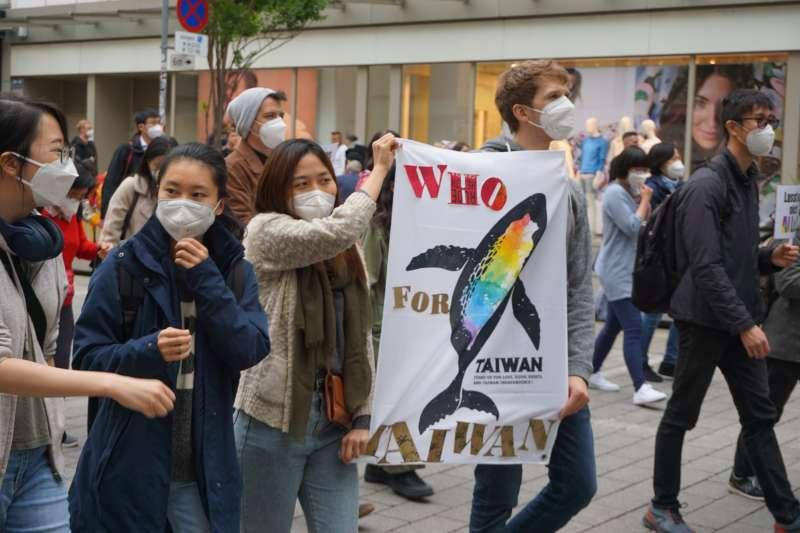 2021年5月22日,旅居奧地利的台灣僑民和外國友人參加挺台參與WHO及WHA遊行活動(奧地利台灣協會提供)