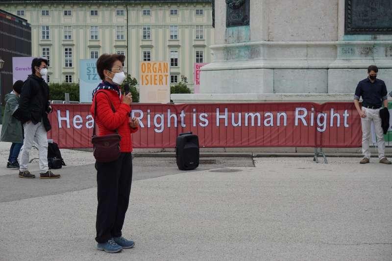 2021年5月22日,我國駐奧地利代表張小月參加挺台參與WHO及WHA遊行活動(奧地利台灣協會提供)