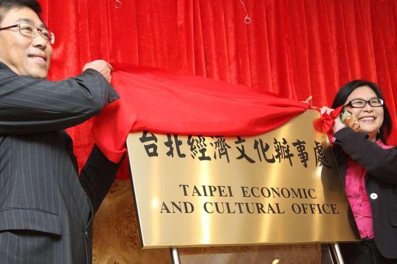 """台灣2011年把駐香港機構改名為""""台北經濟文化辦事處"""",當時被視為兩地關係更得緊密的象徵。(BBC)"""
